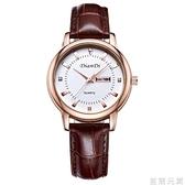 女士手錶女錶時尚潮流防水簡約真皮帶日歷 石英錶學生腕錶 至簡元素