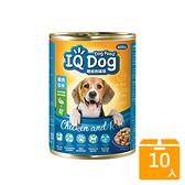 IQ DOG狗罐頭-雞肉+米 400G【十入組】【愛買】