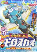 組裝模型 KERO-PLA 空賊王DORORO DORO飛空艇 海賊王Keroro軍曹特別訓練 TOYeGO 玩具e哥