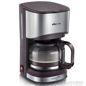 泡茶機 小熊美式咖啡機煮咖啡煮壺滴漏式辦公室家用全自動小型煮茶壺兩用 1995生活雜貨NMS