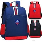 小學生書包1-3-6年級男女孩兒童雙肩背包12周歲減負護脊防水韓版ATF  享購