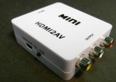 [富廉網] HDMI-101 HDMI轉AV(3RCA)訊號轉接盒