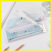 【全館88折】 簡約透明鐳射筆袋 女生小清新文具盒學生筆盒 韓趣優品☌