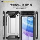 小米 POCO X3 Pro 二合一保護套 全包軟邊外殼 手機殼 四角緩衝防摔殼 保護殼 手機套