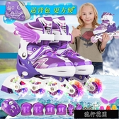 溜冰鞋兒童全套裝男女旱冰輪滑鞋閃光直排滑冰鞋初學者可調大 免運快出