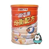 三多 補体康 均衡配方 865g/罐 : 補體康 低GI 香草口味