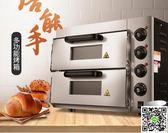烤箱 烤箱商用一層一盤烘焙電烤箱披薩面包蛋撻烘爐家用單層烤爐 igo阿薩布魯