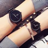 情侶對錶 情侶手錶一對韓版潮流學生刻字男女表簡約休閑創意情人禮物