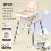 寶寶餐椅吃飯座椅可折疊便捷式嬰兒椅子多功能兒童餐桌椅家用CY『小淇嚴選』