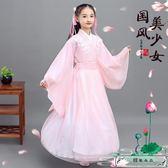 古裝兒童女漢服古箏女童仙女表演出服中國風女裝古代衣服國學公主