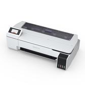Epson SC-F530 24吋熱昇華數位印表機