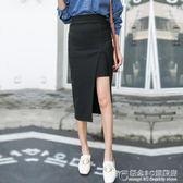半身裙中長款斜開叉裙子女高腰包臀裙一步裙黑色 概念3C旗艦店