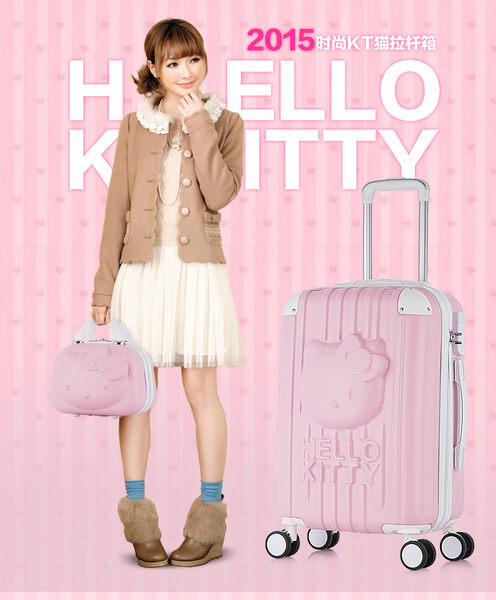 hello kitty行李箱旅行箱卡通拉杆萬向輪24吋+14吋【藍星居家】