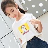 休閒女童短袖T恤印花韓版夏夏裝上衣童裝女