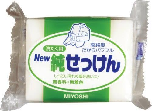 日本 MIYOSHI 高純度 洗衣皂190g 【3119】