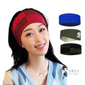 運動頭巾 戶外運動髮帶男女針織寬邊頭箍瑜珈跑步騎行防風護耳頭帶 4色