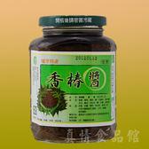埔里特產香椿醬(全素)390g-直接加入主食即可食用