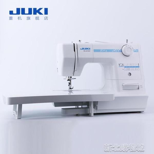 縫紉機JUKI重機HZL-8370臺式家用電動縫紉機鎖邊鎖眼小型衣車180YTL 新北購物城