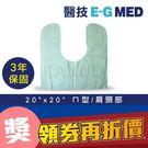 【3年保固】醫技動力式熱敷墊-濕熱電熱毯...