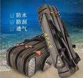 漁具包1.2米3層雙肩包90cm80魚竿包三層防水釣魚包桿包魚具海竿包 英雄聯盟igo