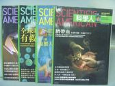 【書寶二手書T3/雜誌期刊_PAJ】科學人_試刊紀念版+1+8+10期_共4本合售_臍帶血等