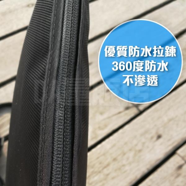 吸水傘套 摺疊傘套 雨傘收納袋 38*12cm 收納套 收納袋 折疊傘 吸水套 雨天 防漏 吸濕 乾溼分離