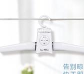 現貨摺疊可攜式幹衣機 衣服烘乾機 寶寶專用烘乾烘衣家用衣服幹衣架