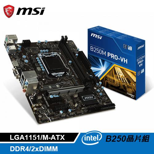 【MSI 微星】B250M PRO-VH 主機板