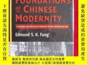 二手書博民逛書店The罕見Intellectual Foundations of
