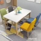 餐桌北歐實木餐桌椅組合現代簡約鋼化玻璃長方形餐桌小戶型家用飯桌子 【母親節特惠】