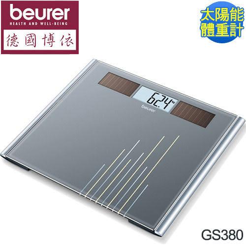 beurer德國博依 環保太陽能玻璃體重計 GS380 太陽能供電-環保又省錢 強化玻璃面板