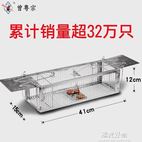 捕鼠器抓老鼠籠捕鼠器捉老鼠夾子藥滅鼠神器家用連續自動捕鼠籠撲鼠器 一週年慶 全館免運特惠
