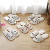 YOYO 女生款 亞麻 拖鞋 居家 室內 防滑 棉麻 托鞋