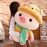 可愛豬毛絨玩具女孩布娃娃玩偶抱枕超萌懶人床上睡覺公仔生日禮物