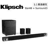 【結帳現折+1.8米光纖線+24期0利率】Klipsch 古力奇 BAR-48 與 SURROUND-3 無線超低音 聲霸 BAR48 公司貨