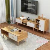 簡約客廳茶几電視櫃組合現代小戶型北歐實木茶几邊角幾多功能桌子