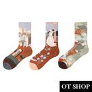 OT SHOP [現貨] 襪子 中筒襪 運動襪 男女 棉質 創意油畫藝術風 街頭個性潮流 M1098