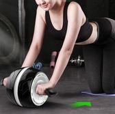 健腹輪 回彈健腹輪腹肌初學者收腹部靜音健身器材滾輪滑輪男 萬聖節