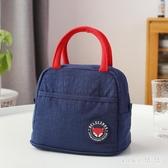 便當包 帶飯的手提袋子飯盒袋上班飯包大號保溫袋鋁箔加厚保暖午餐 LC3721 【VIKI菈菈】