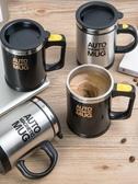自動攪拌杯usb充電款全自動攪拌杯咖啡水杯子磁力懶人電動旋轉磁化 玩趣3C