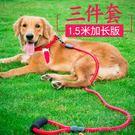 狗狗牽引繩鏈子項圈小大型幼犬遛狗繩子寵物用品 DA2076『科炫3C』