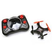 空拍機 飛拍搖空飛機行拍空拍機智能航拍謎你無人機航拍器小形小型【快速出貨八折搶購】