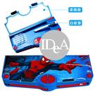 IDEA 蜘蛛人 多功能鉛筆盒 筆盒 文具 兒童 白板 畫板 鉛筆機 男孩 禮物