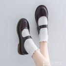 皮鞋 軟妹可愛小皮鞋日系圓頭女學生百搭娃娃鞋平底學院風JK鞋子制服鞋 【99免運】