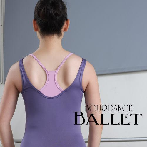 *╮寶琦華Bourdance╭*專業瑜珈韻律芭蕾☆成人芭蕾舞衣★扭結設計假兩件式連身款【BDW10B05】