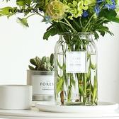 FlowerPlus花加 礁石REEF透明花瓶家居裝飾插花擺件