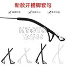 快速出貨眼鏡配件開槽眼鏡腳套一體式硅膠防滑套耳勾運動防脫落眼鏡腿套