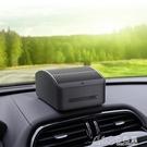 70邁車載空氣凈化器車用除甲醛PM2.5汽車除煙味車內消除異味YXS 七色堇
