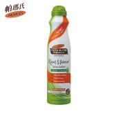 【PALMERS 帕瑪氏】 瞬透噴霧水乳(清爽蘆薈)200g