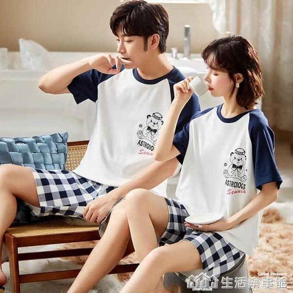俞兆林情侶睡衣女士韓版可愛夏季薄款短袖簡約男士家居服兩件套裝 生活樂事館